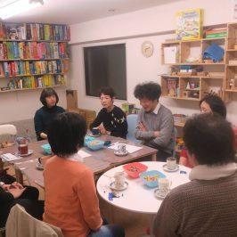 哲学カフェ@cafe ludens(第18回)5月8日(火)