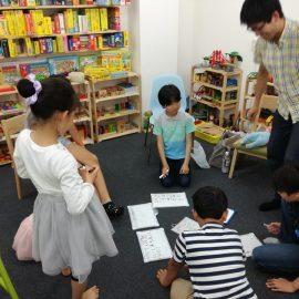 【7月13日開催】子ども哲学カフェ