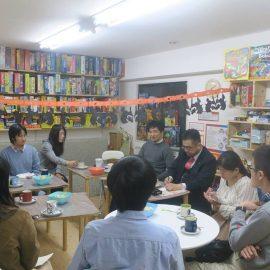 【12月19日(水)開催】哲学カフェ@cafe ludens(第22回)